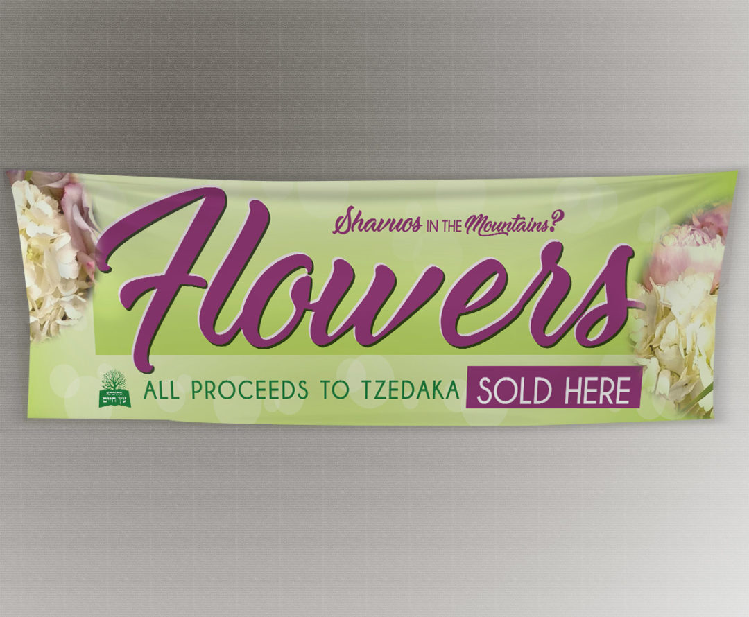 Banner for Shavuos flower sale