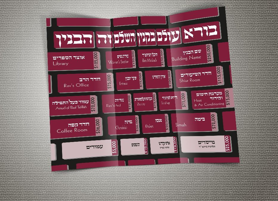 Brochure for KTY building campaign