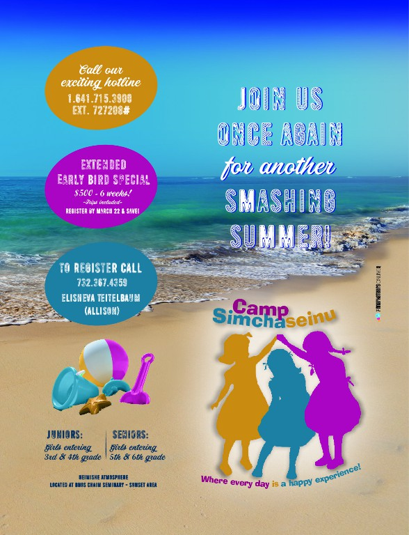 Flyer for Camp Simchaseinu