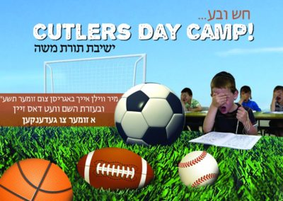 Postcard for Cutlers Day Camp Boys Division